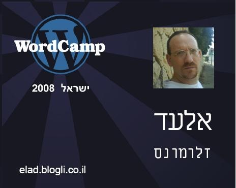 elad-badge-wcil2008